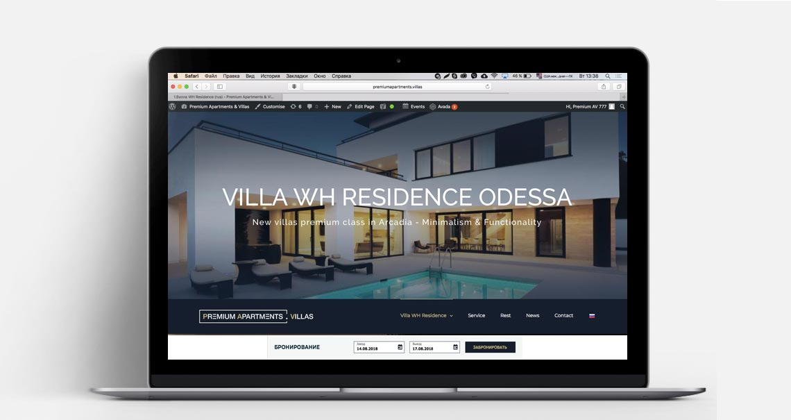 wh residence booking Odessa